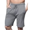 Deals on 2-Pack Hanes Knit Pajama Sleep Shorts w/ Side Pockets